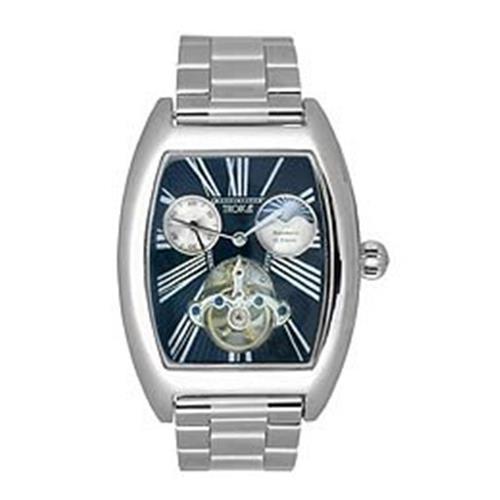 Luxury Brands Troika 10024500 020571125728 B000W0QUJ8 Fine Jewelry & Watches