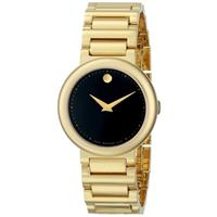 Movado Women's 0606420 Concerto Gold-Plated Stainless-Steel Black Round Dial Watch 0606420