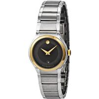 Movado Quadro Ladies Watch - Stainless Steel 0606494